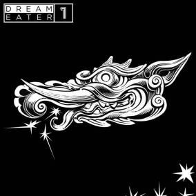 https://dreameateratx.bandcamp.com/